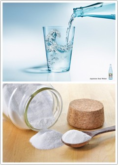 People with allergies, this is one of the few options that is sure not to cause any irritations or breakouts.  INGREDIENTS|1 tbsp baking soda + some water +getaconsistency suitable for applying. Then massageon the skin + washaway with cold water.