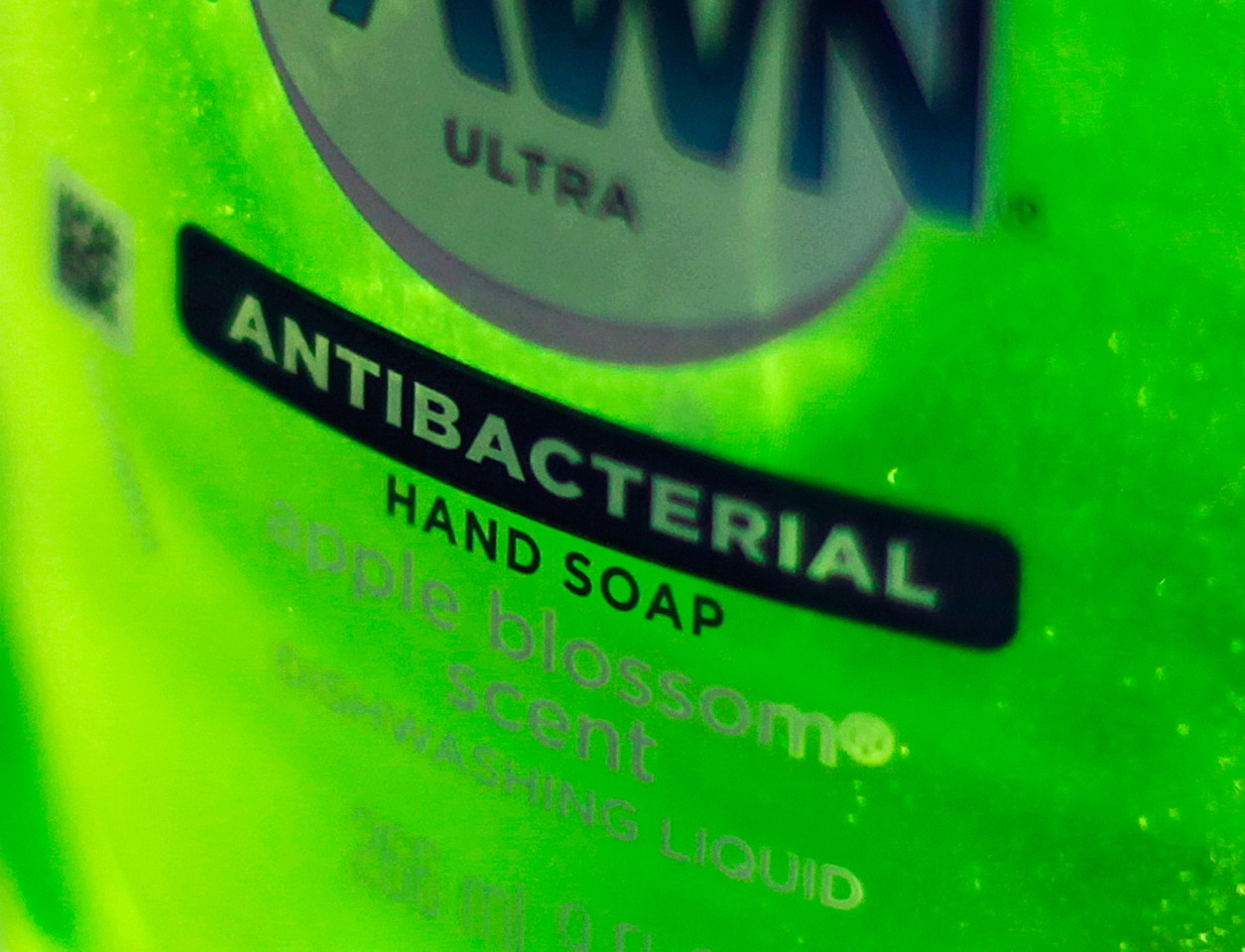 As the FDA recently noted, antibacterial products are no more effective than soap and water, and could be dangerous.