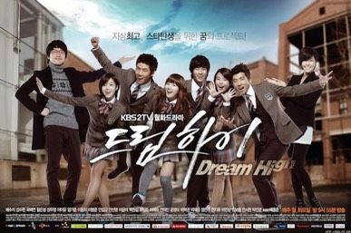 "If you like musicals you'll have to watch ""dream high "" c:"