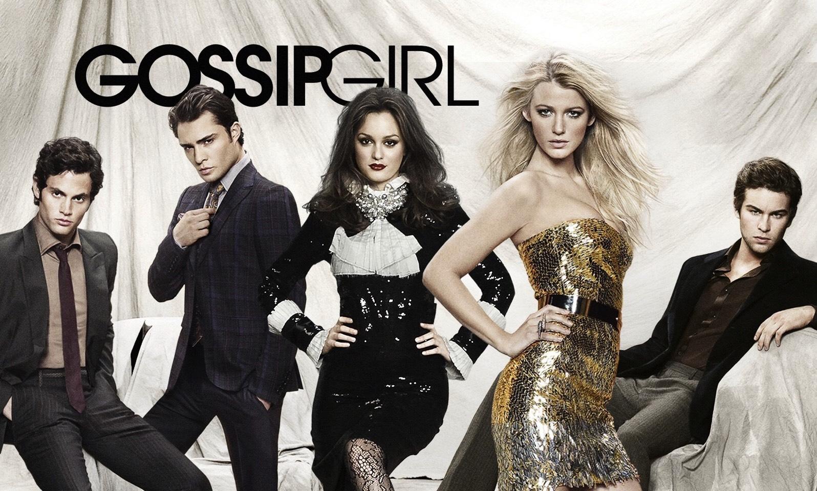 Gossip girl😋💘