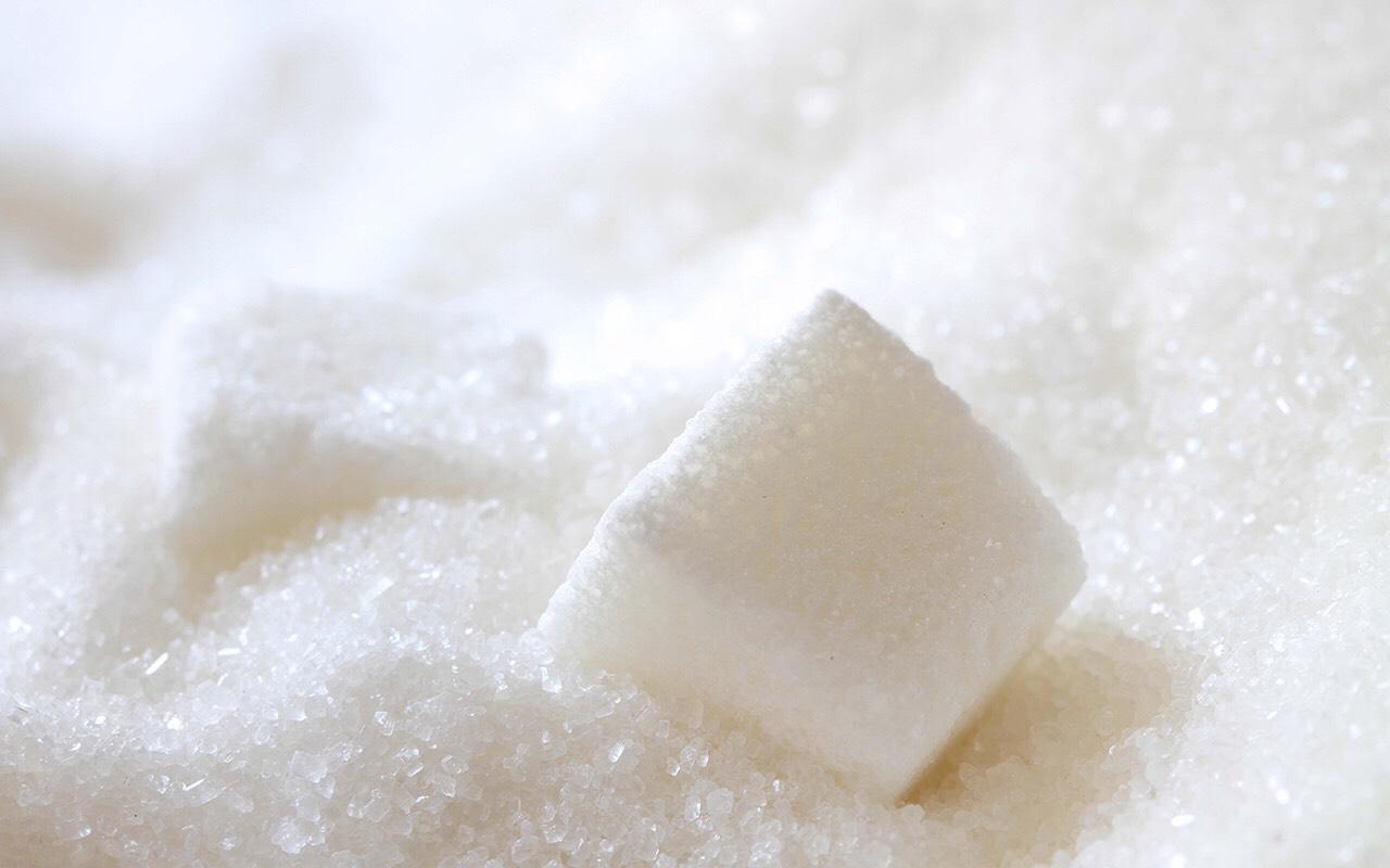 U need sugar